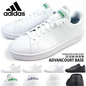 【送料無料】 アディダス adidas スニーカー ADVANCOURT BASE アドバンコートベース EE7690/EE7691/EE7692/EE7693 メンズ レディース キ