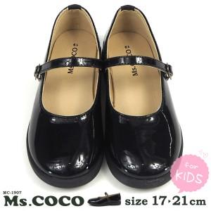 【送料無料】 Ms.COCO ミスココ フォーマルシューズ MC-1907 キッズ