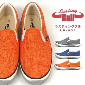 福山ゴム スリッポンスニーカー 作業靴 ラスティングブル LB-031 メンズ
