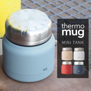 サーモマグ thermo mug 真空断熱スープボトル Mini Tank ミニタンク TNK18-30 アウトドア用品