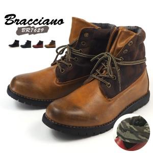 【送料無料】 Bracciano ブラッチャーノ 防水ロールトップワークブーツ BR-7629 メンズ