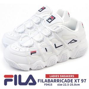 【送料無料】 フィラ FILA スニーカー FILABARRICADE XT 97 フィラバリケード XT 97 F0415 0125 レディース