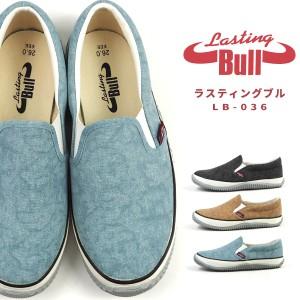 福山ゴム ラスティングブル スリッポンスニーカー 作業靴  LB-036 メンズ