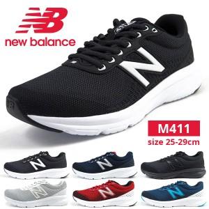 【靴下プレゼント】 ニューバランス new balance スニーカー M411 M411LB2/M411LN2/M411LK2/M411LW2/M411LR2/M411LT2 メンズ