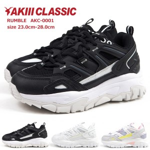 【送料無料】 アキクラシック AKIIICLASSIC スニーカー RUMBLE ランブル AKC-0001 メンズ レディース