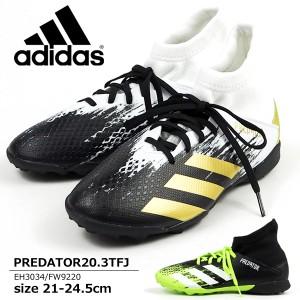 【特価】 【送料無料】 アディダス adidas スパイク PREDATOR20.3TFJ プレデター20.3 EH3034/FW9220 キッズ