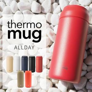 サーモマグ thermo mug マグボトル 水筒 ALLDAY オールデイ AL21-36 アウトドア用品