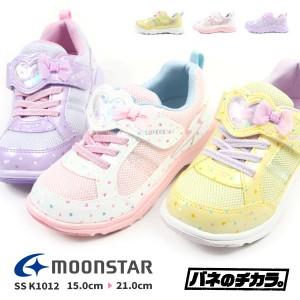 【送料無料】 ムーンスター moonstar スーパースター superstar バネのチカラ。 スニーカー SS K1012 キッズ