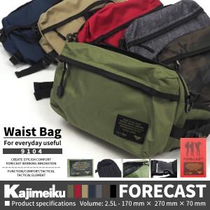 Kajimeiku カジメイク FORECAST フォーキャスト 9104 Waist Bag ウエストバッグ 全7色 ショルダーバッグ アウトドア レジャー プチプラ