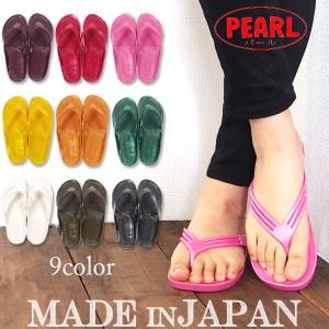 PEARL パール サンダル レディース 全9色 婦人 95 ビーサン ビーチサンダル トング ギョサン 魚サン 日本製