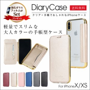 013fbc9580 強化ガラスフィルム付き 送料無料 iphone x ケース iphone xs ケース レザー手帳型 iphoneX
