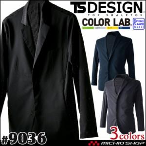 藤和 TS DESIGN NEO撥水ドットエアーステルス メンズジャケット 男性用 9036 サイズ5L・6L 2021年春夏新作 スーツ風