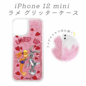 iPhone 12 mini トゥイーティー キャラクター ラメ入りケース 衝撃に強い ハイブリッドケース イングレム IJ-WP26LG1P-LN003