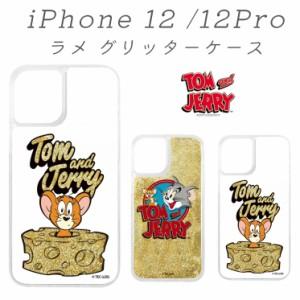 iPhone 12Pro/12  トゥイーティー キャラクター ラメ入りグリッターケース 衝撃に強い ハイブリッドケース イングレム IJ-WP27LG1