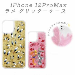iPhone 12ProMax トゥイーティー バックスバニー ラメ入り ケース カバー アイフォン かわいい  キラキラ イングレム IJ-WP28LG1