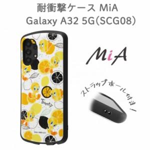 Galaxy A32 5G トゥイーティー 耐衝撃ケース MiA かわいい かっこいい イングレム IN-WGA32AC4-TWB1