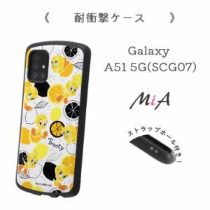 Galaxy A51 5G  トゥイーティー 耐衝撃ケース MiA  ルーニー テューンズ かわいい イングレム IN-WGA51AC4-TWB1