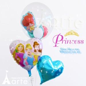 バルーンアレンジ 電報 結婚式 お誕生日 出産祝い ヘリウム 浮くインサイダーバルーン3個セット(プリンセス)