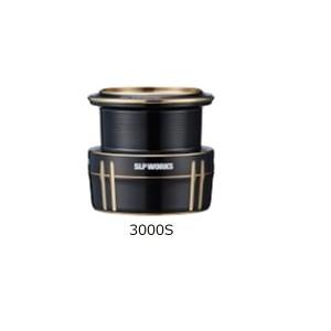 ダイワ SLPW EX LT スプール 3000S ブラック 【小型商品】