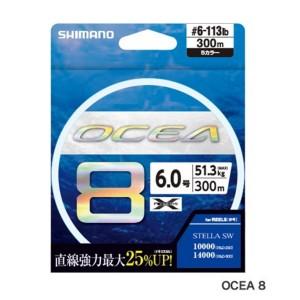 ≪'19年3月新商品!≫ シマノ オシア8 LD-A81S 400m 2.0号 5カラー