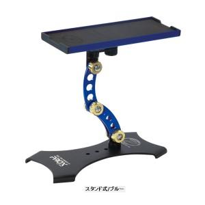 ≪'20年11月新商品!≫ PROX 攻棚ワカサギマルチアクションテーブルハイタイプ スタンド式 PX9284STB ブルー