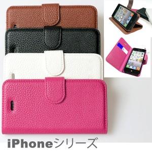 579e87c2d6 iPhoneSE iphone5 iphone5s iphone5c iphone6 iphone6s ケース LZR0032 iphone5sケース手帳  手帳型 Hole