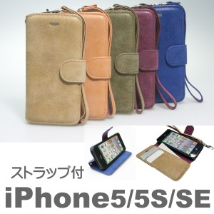 5139bfdd07 iPhoneSE iphone5 iphone5s ケース 手帳型 BSK001 手帳 ストラップ カバー レザー バックスキン