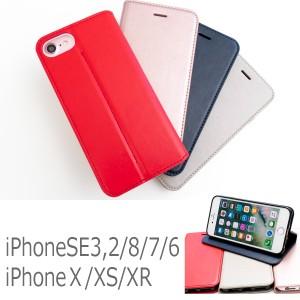 858e6a312e pikker iphone6s iphone6 iPhone7 iPhone8 iPhoneX iPhoneXS iPhoneXR 手帳型 ケース 手帳  アイフォン アイフォーン レザー