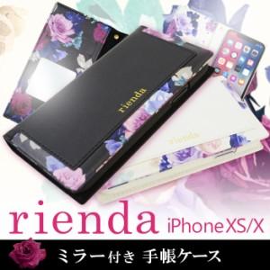 iPhoneXS iPhoneX 兼用 ケース 手帳型 ブランド rienda リエンダ スクエアローズブライト 花柄 アイフォン スマホケース 内側プリント