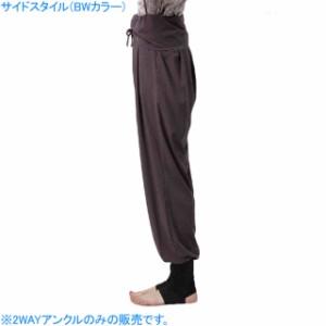 【還元祭 最大2000円OFFクーポン対象】 ダンスキン ヨガ ピラティス パンツ レディース yogi 2WAYアンクル DY48101