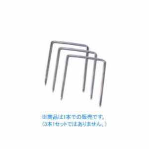 """""""羽立 ゲートボール 試合用品 その他 Aゲート  HATACHI GB1800"""""""