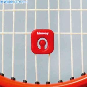 キモニー テニス ラケット用小物 クエークバスター  KVI205