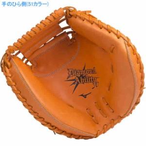 ミズノ 軟式野球 キャッチャーミット 軟式用 ダイアモンドアビリティクロス 捕手用 嶋型  MIZUNO 1AJCR18600