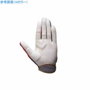 ミズノ 野球 キャッチンググローブ ミズノプロ 守備手袋 左手用  MIZUNO 1EJED160