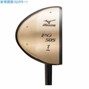 ミズノ パークゴルフ クラブ クラブケース パークゴルフクラブ PG-505  MIZUNO C3JLP725