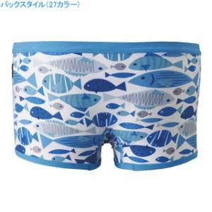 ミズノ 水泳 水球 競泳トレーニング用水着 エクサースーツ ショートスパッツ MIZUNO N2MB8075