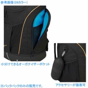 ミズノ 水泳 水球 デイバッグ バックパック バックパック 35L MIZUNO N3JD8000