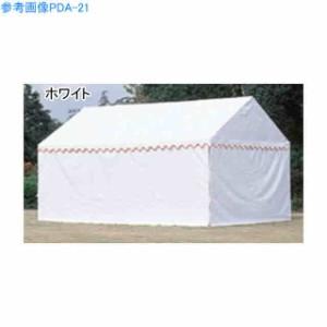 中津テント グラウンド用品 集会テント ワンタッチテント PJAテント ジャストテント1号型 四方幕タイプ PJA-21