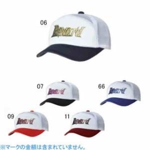 dcb8dae4da6 レワード 野球 野球帽 六方型オールメッシュキャップ CP-503 REWARD CP-503
