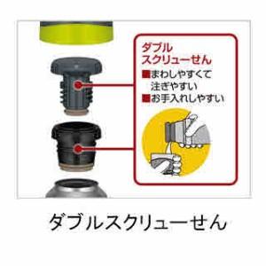 サーモス アウトドア用品 保温 保冷ボトル 山専ボトル ステンレスボトル0.9L THERMOS FFX-900