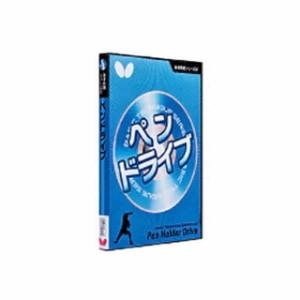 """""""バタフライ 卓球 DVD ビデオ 書籍 基本技術DVDシリーズ2 ペンドライブ Butterfly 81280"""""""