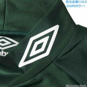 アンブロ サッカー インナーシャツ L/S パワーインナーシャツ ダークグリーン UMBRO UAS9300-DGRN