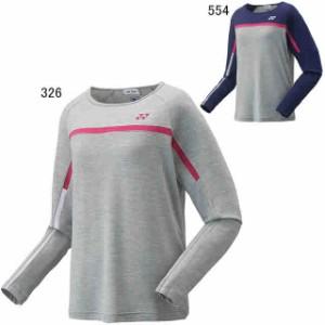 ヨネックス テニス プラクティスシャツ レディース ロングスリーブTシャツ  YONEX 16345
