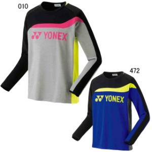 b2f3222fae1933 ヨネックス テニス トレーニングジャケット ジュニア ライトトレーナー YONEX 31032J
