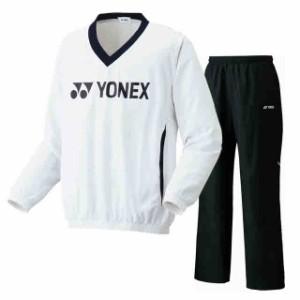 ヨネックス 裏地付Vブレーカー&パンツ上下セット ホワイト×ブラック YONEX 32020-011-62011-007