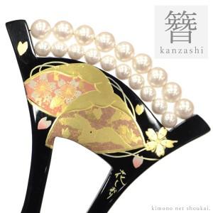 簪 髪飾り【花しおり/バチ型 黒 二連パール 貝合わせ 桜うさぎ 11920】かんざし フォーマル 礼装