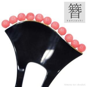 簪 髪飾り【花しおり/バチ型 黒台 1連 サンゴ調 9701】かんざし フォーマル 礼装 留袖 訪問着 結婚式