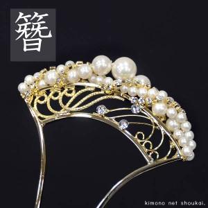 簪 髪飾り【花しおり/バチ型 ゴールド パール スパイラルライン 10252】かんざし フォーマル 礼装 留袖 訪問着 結婚式
