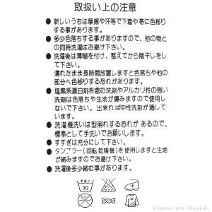 男物 浴衣【綿麻/ブラック 黒×白 刺子縞 15308】麻混 男性用 紳士用 メンズ ゆかた シンプル