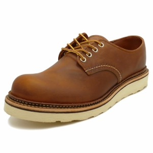 RED WING レッドウイング 8005 カッパー ラフ&タフ